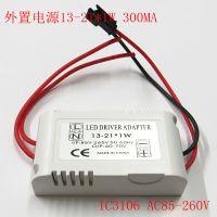 厂家直销13-21*1W谷科LED驱动外置电源大功率谷科恒流源筒灯电源