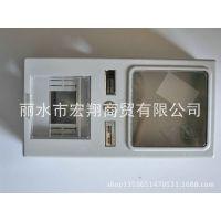 配电箱厂家直销阻燃塑料电表箱 低压全塑配电箱成套批发 价格优惠