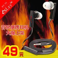 Lxy耳机 工厂直销325小面条耳塞耳机 地摊热销通用入耳机