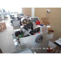 小金刚XBW-20878HA名片自动烫金机