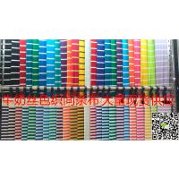 牛奶丝色织间条布是常用做女装服饰面料 三尺布纺织荧光色织条大量现货供应