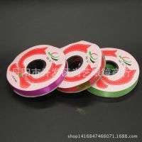 半框眼镜安装拉丝彩带 礼品包装彩带