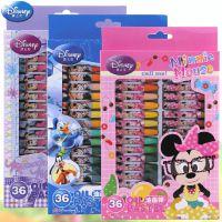 迪士尼 油画棒 儿童36色油画棒 彩色蜡笔画笔绘画工具 开学礼品