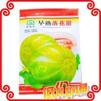 大量批发    落花甜 甜瓜种子 各类蔬菜种子