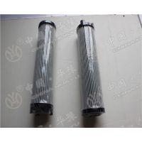 翡翠滤芯MPFILTRICS-150-M60-A现货供应