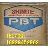 直销防火阻燃级PBT/台湾新光/4886塑胶原料