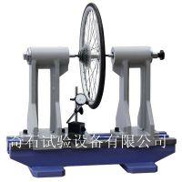 QS-234自行车车轮转动精度试验机
