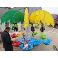 菏泽厂家直销儿童游乐设备旋转小飞鱼,儿童秋千鱼