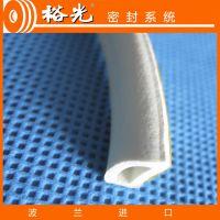 供应进口三元乙丙(EPDM)7202-D型白色 门窗密封条
