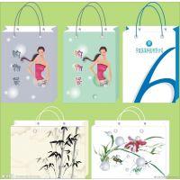供应新款空白中号R②型底购物袋/手提袋/纸袋可加印LOGO