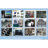 金桥库存电脑产品回收,张江电脑配件回收,张江网络设备回收,金桥笔记本电脑回收