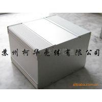 175*150*121/全铝机箱/仪表机箱/金属机箱