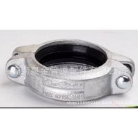 特价出售镀锌卡箍消防沟槽管件 质量保证镀锌卡箍 批发