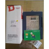 德力西电表 单相预付费电能表 插卡电表 DDSY607(10-40A)