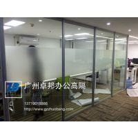 花都卓邦供应办公写字楼装修设计,各款玻璃隔间装饰