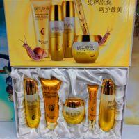 2015紫云妃蜗牛原液柔肤水+乳液+洗面奶+眼霜+面膜 5件礼品套盒