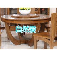 徐州厂家批发定做橡木餐厅餐桌