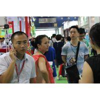 2017年中国保健品保健食品展览会广州保健品展览会