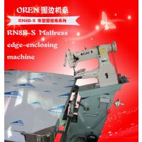 供应床垫加工 机器RN8B-S围边机 工厂用 包缝机 半自动 缝纫设备日本奥玲