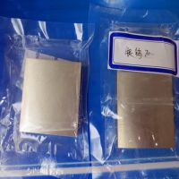生产新型材料AgW80合金 AgW电火花电极 导电性好 易焊接 性能优 价格实惠