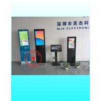 立式校园考勤机/幼儿园安全接送系统/拍照刷卡一体机