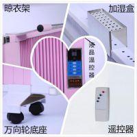 阳光益群(图)、节能电暖器、陕西电暖器