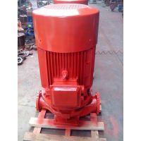 上海江洋泵业XBD3.0/5-50L吉林消防XBD4.0/5-50L消防泵行业