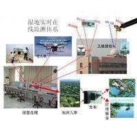 北京九州品牌无线湿地生态环境监测网络系统