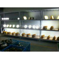 ccd96 防爆固态照明灯 LED 15W 滨南油气田 化工厂 节能LED防爆灯 CCD96 新