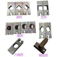 五金模具-冲孔模具 弯管模具 厂家一站式直销管类加工模具25方管对19.5冲孔模具