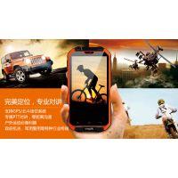 数果4G对讲手机GO G2——支持视频上传-视频监控