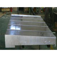 纯钢板防护罩|钢板防护罩|无锡嘉莱机械