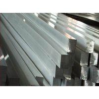 长期供应304不锈钢方棒宝钢出品