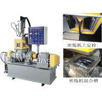 橡胶机械耐,高温密炼机,橡胶滚轮密炼机