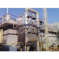 如何在制药废气、废水过程中选择处理设备?