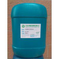 净彻牌金属油污清洗剂 低泡无腐蚀钢铁除油液 速效环保机油乳化剂