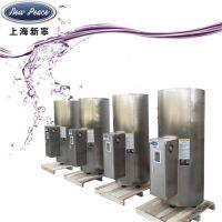 1500升电热水器