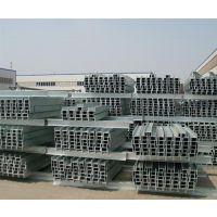 金宏通厂家直销(在线咨询)、清远h型钢、进口h型钢