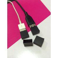 大量供应TPU料生产USB防尘帽、防尘塞