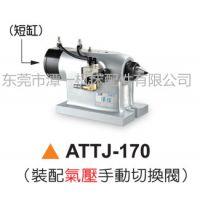 搭配分度盘使用的台湾潭佳ATTJ系列气动顶针尾座