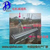 滗水器XB100生产厂家 旋转式滗水器 定做大流量滗水器污水提升设备