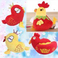 鸡年公仔元宝鸡毛绒玩具生肖鸡年吉祥物 新年礼品厂家直销