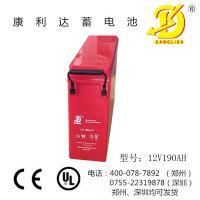 UPS不间断电源蓄电池 通信工程用蓄电池12v190ah前置端子