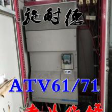 巨人通力报0025故障维修方法?电梯驱动报0026如何处理?