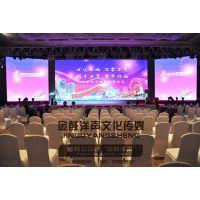 哈尔滨策划公司 年会策划 商业活动策划 会议会务策划