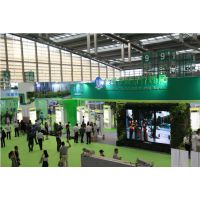 2017年第八届中国国际节能减排产业博览会