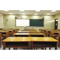 全自动智能录播教室系统