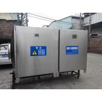 陕西铸造废气处理设备品牌