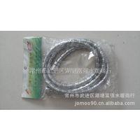 供应1.5 米不锈钢双扣伸缩淋浴软管 批发-特价