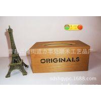 KKA实木纸巾盒.做旧蓝色质抽纸盒.餐巾纸盒厂家直销